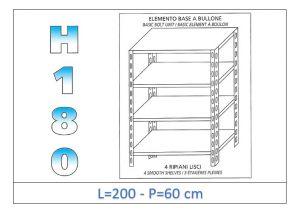 IN-1846920060B Scaffale a 4 ripiani lisci fissaggio a bullone dim cm  200x60x180h