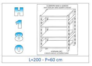 IN-18G46920060B Scaffale a 4 ripiani lisci fissaggio a gancio dim cm 200x60x180h